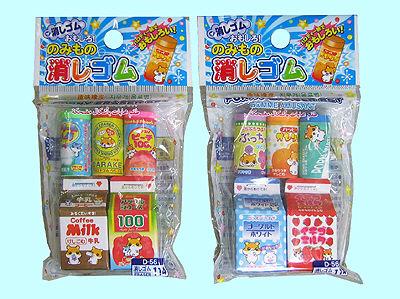 Japanese Dollar Store Adventures