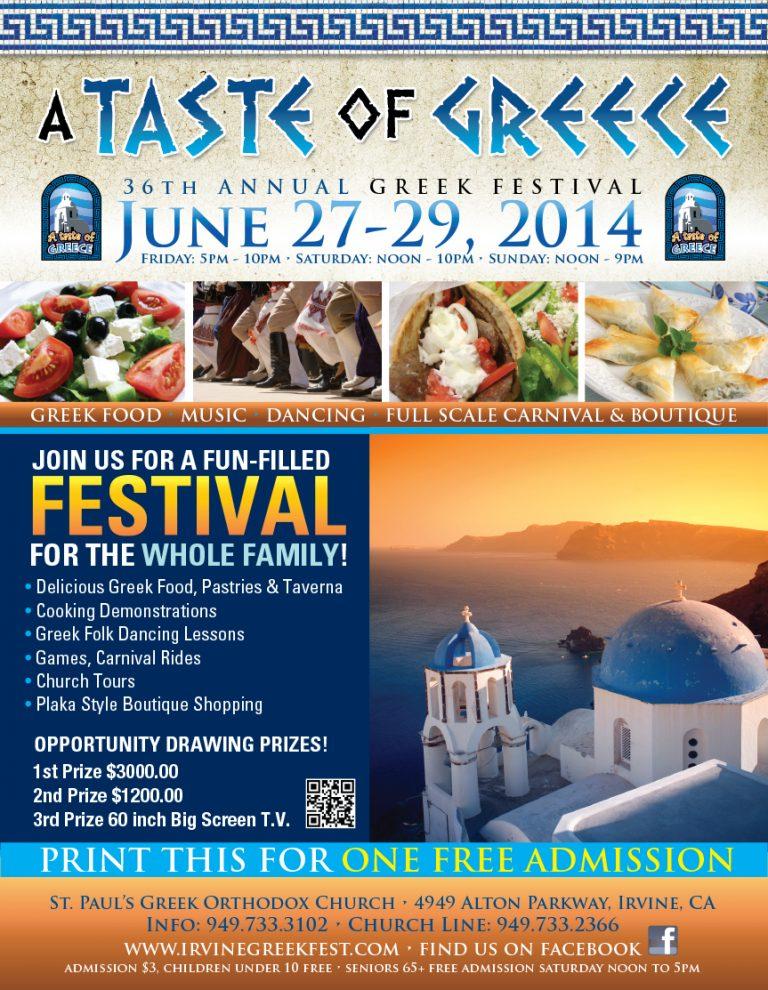 A Taste of Greece / June 27-29, 2014