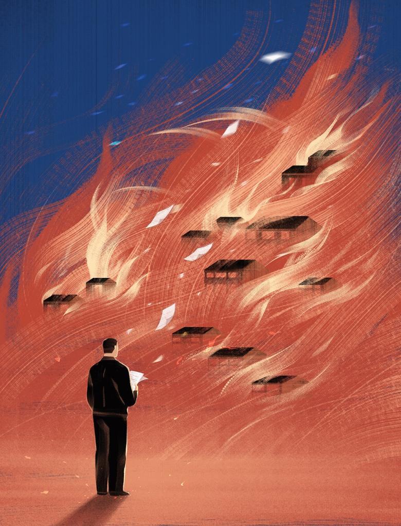 Orange Coast Magazine_Sept16_Jasu Hu Combustion Martin J Smith
