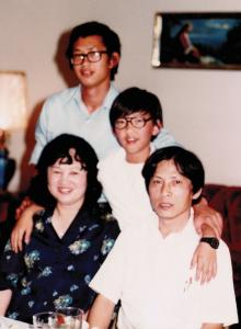 """The family in 1982 with Tung about to leave for Harvard University. """"My parents look as happy and relaxed as they ever would during the 1980s."""